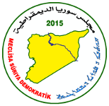 Seal of the Syrian Democratic Council