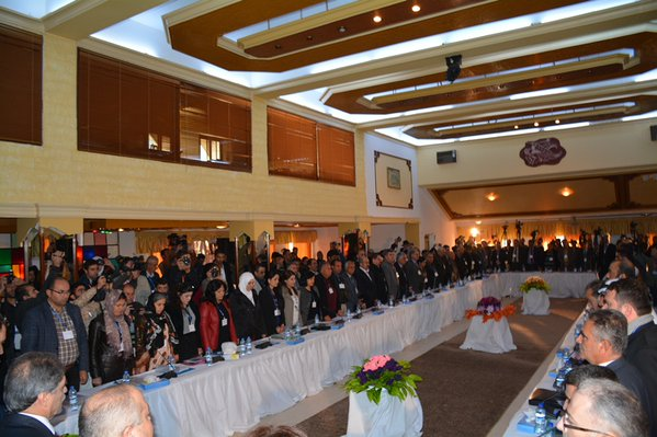 Syrian Democratic Council Annual Meeting